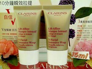 SALE-Clarins-Lift-Affine-Masque-V-Facial-Intensive-Wrap-Mask-15MLX2-P-FREE