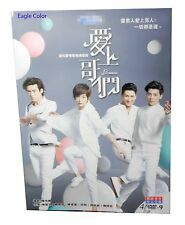 Bromance Taiwanese Drama (4DVDs) High Quality - Box Set! No English Subtitles!