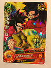 Dragon Ball Heroes Promo GD5TH-04