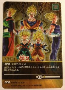 Data Carddass Dragon Ball Z 2 Gold EX-020-II a85WhUUM-08124700-423118140