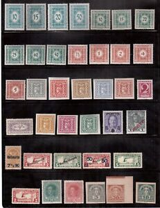 AUSTRIA-LOT-OF-50-DIFFERENT-MINT-NH-STAMPS