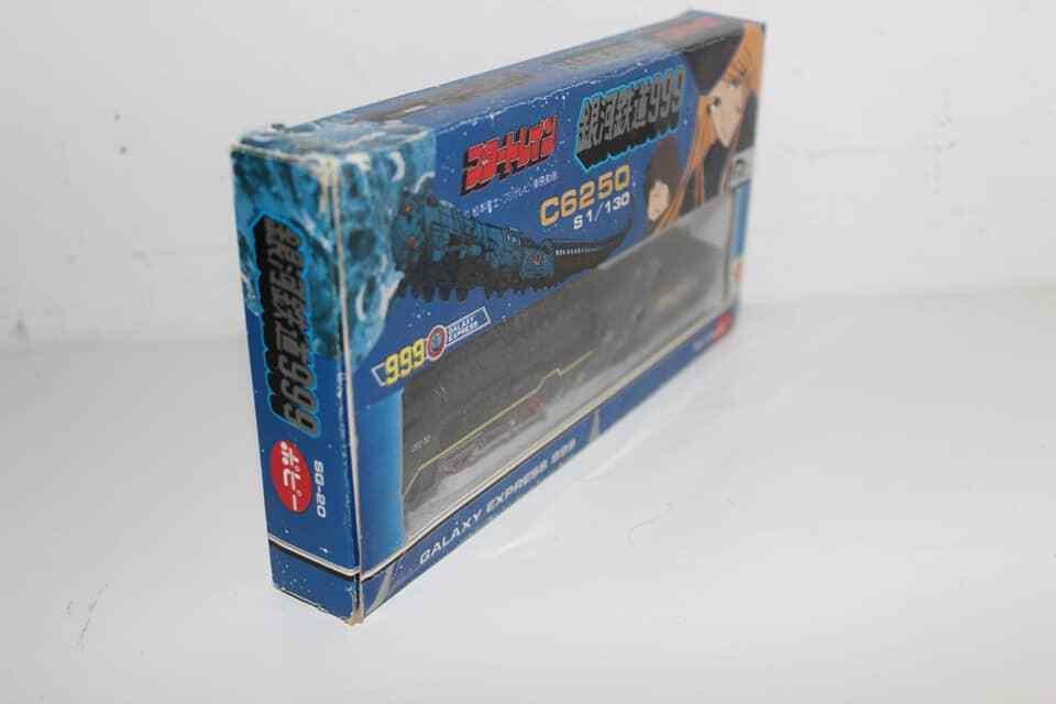 Popy SG-20 estrellat rain 1 130 C62 50 50 50 GALAXY 999 fattoIN JAPAN c56945