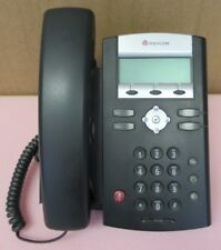Philips VOIP3212G/37 Internet Phone Drivers Update