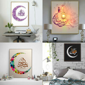 Muslim New Moon Eid Al Fitr Printed Art Poster Canvas Wall Painting