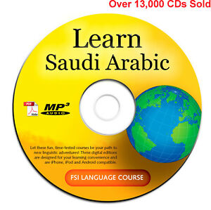 Complete Saudi Arabic Foreign Language Course-PDF eBook MP3 Audio Lessons  Learn | eBay