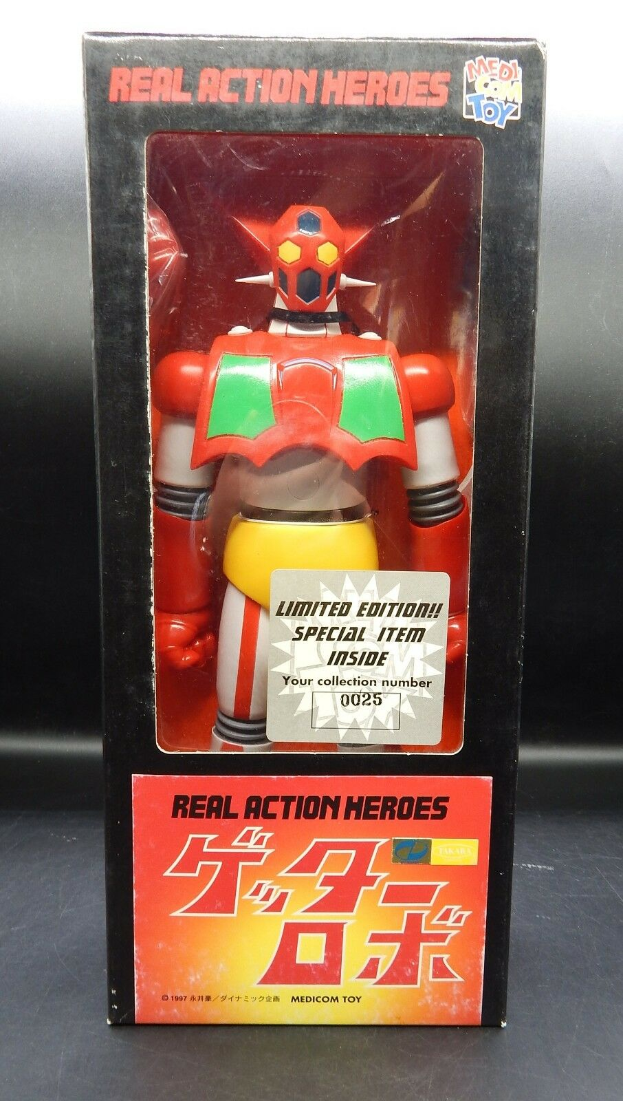 1997 Medicom toy RAH Getter Robo Getta 1 limited version 12  action figure ROBOT