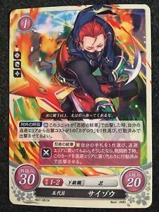 Fire Emblem 0 Cipher Fates Trading Card Game TCG Saizo B07-061N Fifth Gen Saizou