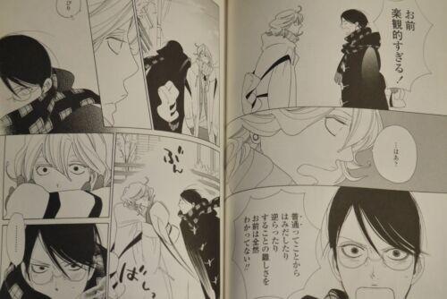 "JAPAN Asumiko Nakamura manga Doukyusei series /""Sotsu Gyo Sei/"" 1+2"