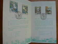 LOT 12288 TIMBRES STAMP ENVELOPPE JARDINS CHINE CHINA ANNEE 1984