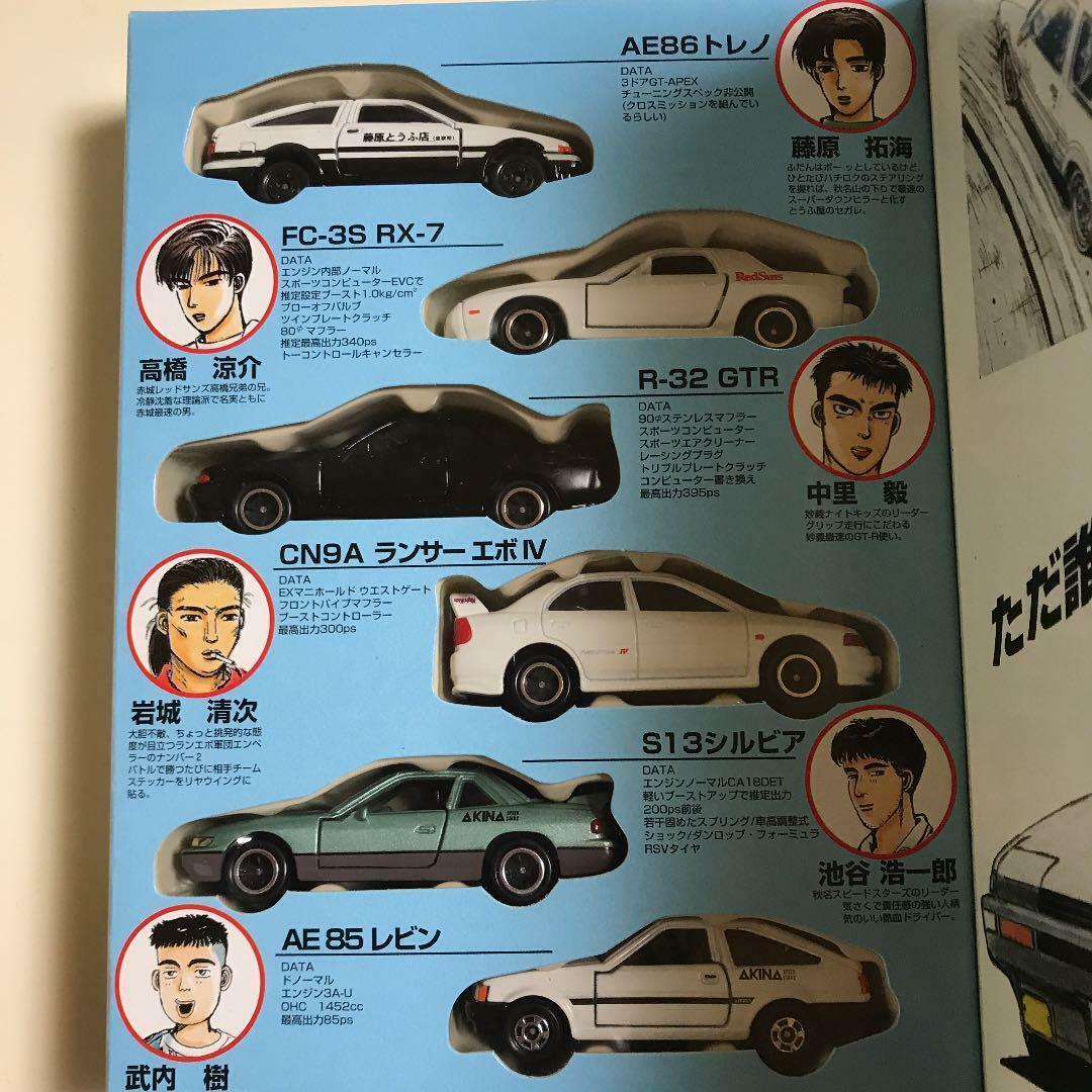 TAKARA TOMY initial D comic Tomica Vol.1 Diamond pet 6 set Shuichi Shigeno