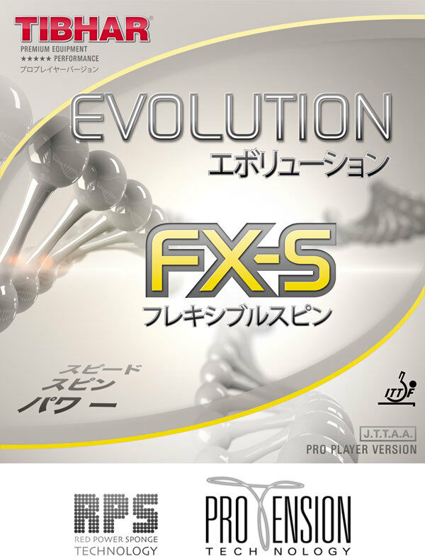 Tibhar Tischtennisbelag Evolution Evolution Evolution FX-S 1,7mm rot  NEU   OVP 1e17c6