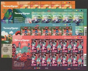 SINGAPORE-2018-NURSERY-RHYMES-SONGS-8-X-FULL-SHEETS-OF-10-STAMPS-EACH-IN-MINT
