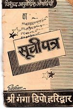 INDIA VINTAGE PRICE LIST OF AYURVEDIC OILS & MEDICINES 65 PAGES #3136