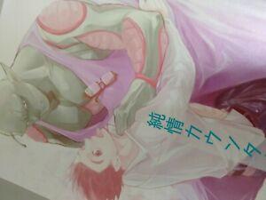 Dragon Ball doujinshi Piccolo X Gohan (B5 20pages) Yazawa