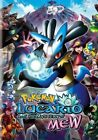 Pokemon Lucario and The Mystery of Me 0782009243205 With Pokemon DVD Region 1