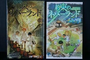 JAPAN novel The Promised Neverland Yakusoku no Neverland ~Mama-tachi no Tsuis