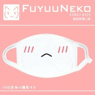 Cute Anime Kaomoji-kun Emotiction mouth-muffle Kawaii Anti-Dust Winter face mask