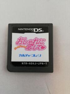 Oshare Princess DS - Oshare ni Koishite! - Nintendo DS - 2006 - Japan Import