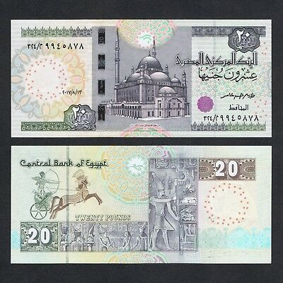 SET Egypt P-New 1;5;10;20 Pounds UNC /> New Security Features 2014-2017
