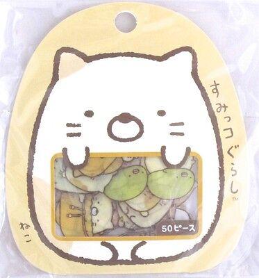 "San-X Sumikko Gurashi ""Things in the Corner"" Sack of Sticker Flakes (U Choose)"
