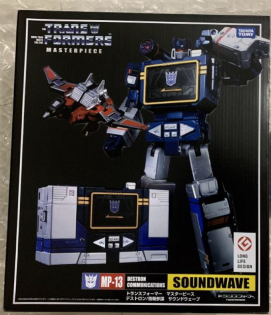 TAKARA TOMY MP-13 sonic laser bird tape new boxed toy