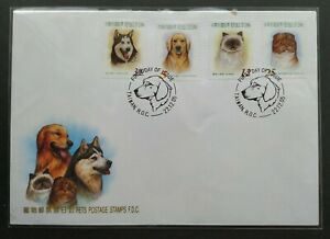 2005-Taiwan-Pets-Animal-Dog-Cat-Stamp-FDC-mild-creased-1-stained-dot