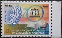 Libya 2015 NEW MNH stamp - 70th Anniv of UNESCO