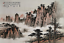 Excellent-Chinese-Waterfull-Landscape-Scroll-Paintings-By-Huang-Junbi-QAZ38 縮圖 2