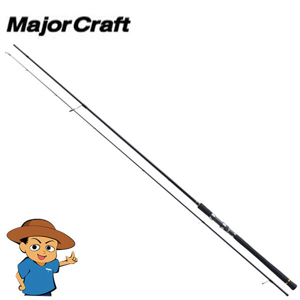 Major Craft crostage CRX-902M Mediano 9' Spinning CAÑA de pesCoche Pole