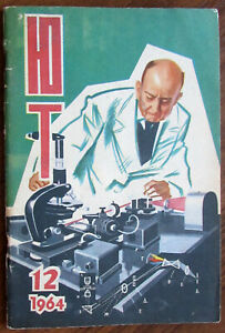 1964-Russian-Soviet-children-039-s-technical-magazine-034-Young-Technician-034