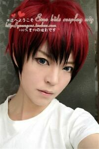 Japanese Men s Mens Boy Red Black Mix Short Straight Hair Wigs ... 1e865f72302e