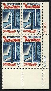 #1312 5c Bill Of Rights, Placa Bloque [28607-618 LR ] Cualquier 5=