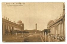 1915 Pan Pacific Expo PPIE Printed Photo Postcard ~ Court of the Rising Sun