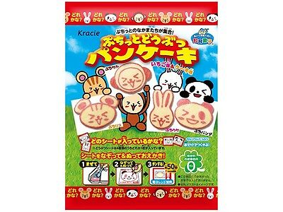 Kracie Animal pancake Japanese candy new