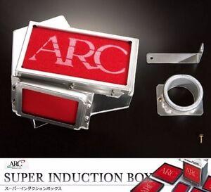 ARC-SUPER-INDUCTION-BOX-CZ4A-4B11-MITSUBISHI-LANCER-EVOLUTION-EVO