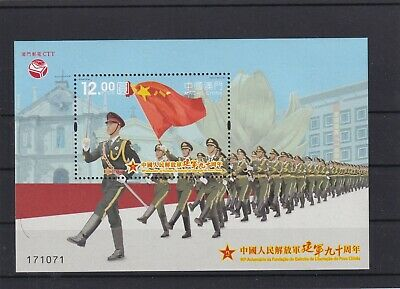 GemäßIgt Macau 2017 Block Armee China Fahne Flagge Flag Army Soldat Soldier