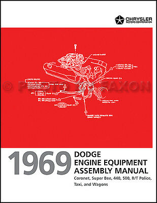 1969 Dodge Coronet and Super Bee Engine Assembly Manual 225 318 383 440 426 Hemi