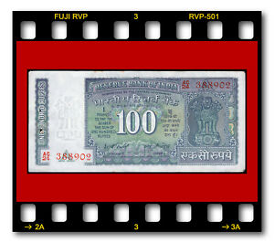 RESERVE-BANK-OF-INDIA-100-RUPEES-P-64d-UNC-SIGN-I-G-Patel-1977-1982-PLATE-A
