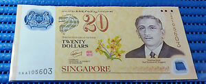 2007-Singapore-Brunei-Darussalam-40-Years-CIA-20-Commemorative-Note-0AA-105603