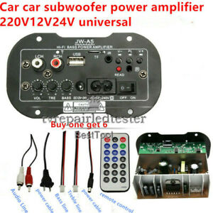 USB-High-Power-Subwoofer-Amplifier-Board-USB-Remote-Control-For-Car-Home