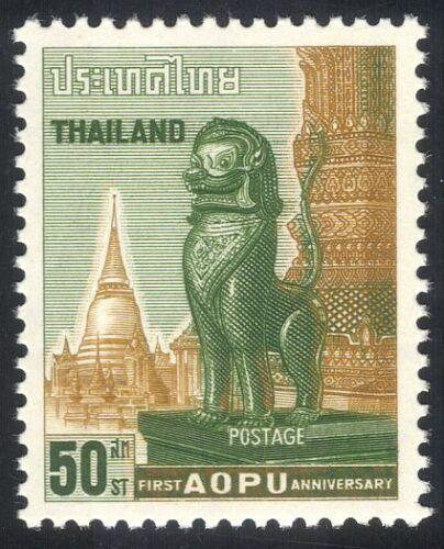Thailand 1963 AOPU/Post//Temple/Lion/Statue/Buildings/Architecture 1v (n43564)