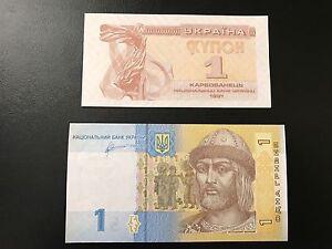 UKRAINE  Unc banknotes - Liverpool, United Kingdom - UKRAINE  Unc banknotes - Liverpool, United Kingdom