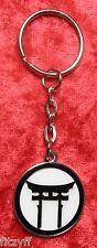 Shinto Torii Key Ring Japan Japanese Symbol Gift Souvenir Keyring