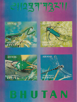 Asia Ambitious Bhutan 4788-1969 Insects #2 M/sheet In 3 Dimensional Format 3d
