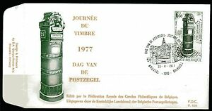 Belgium-obp-1852-STAMP-DAY-LETTERBOX-1977-FDC-BRUSSEL