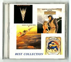 CD-RECORD-OF-LODOSS-WAR-BEST-COLLECTION-B-O-F-SOUNDTRACK-O-S-T