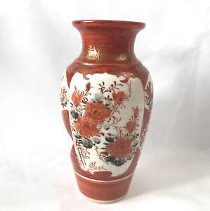 Vintage Antique Japanese Kutani Vase Hand Painted Decorated With Flowers Signed
