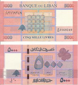 Lebanon-Lebanon-5000-Livres-2012-UNC-Pick-91a