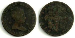 ISABEL-II-8-MARAVEDI-DE-1840-CECA-DE-JUBIA