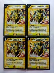 Duel Masters DM08 21//55 4X Lalicious PLAYSET EXCELLENT Condition